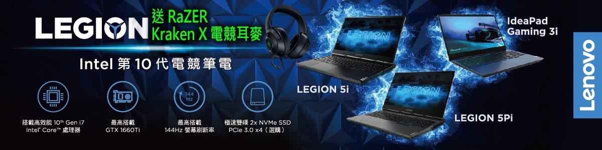 Lenovo10代加碼