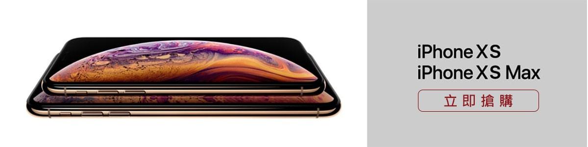 iPhone XS首發