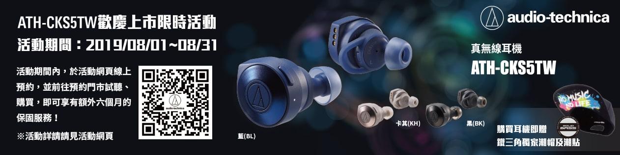 無線藍芽送潮帽