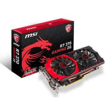 MSI 微星 R7 370 GAMING 2G DDR5 2GB顯示卡