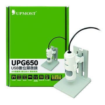 UPMOST 登昌恆UPG650 USB數位顯微鏡