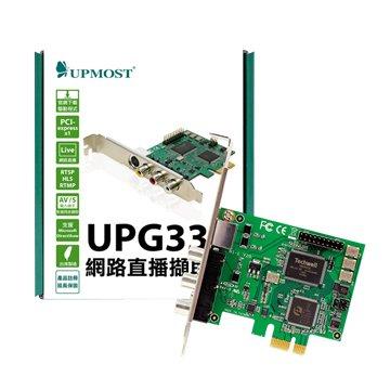 UPMOST 登昌恆UPG330網路直播擷取卡