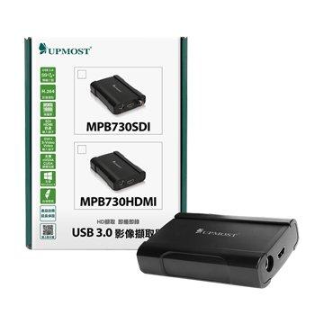 UPMOST 登昌恆 MPB730HDMI USB3.0影像擷取器