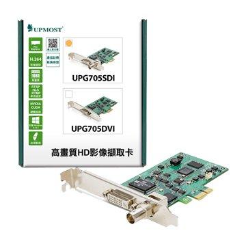 UPMOST 登昌恆 UPG705SDI 高畫質HD影像擷取卡