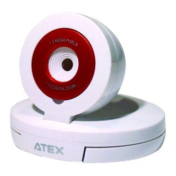亮彩粉餅機130萬/白/網路攝影機