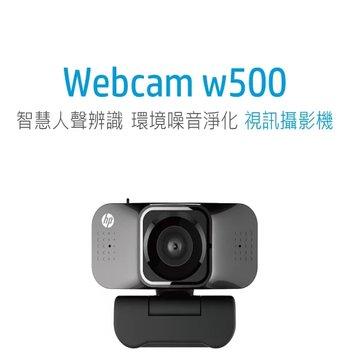 hp 惠普w500 降噪 視訊網路攝影機
