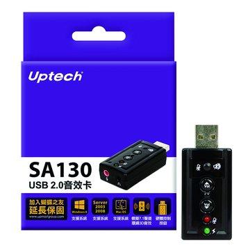 Uptech SA130 USB 2.0音效卡