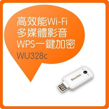 Sapido WU328c USB2.0 11AC雙頻無線網卡