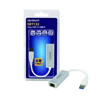 Uptech NET132 Giga USB3.0網路卡