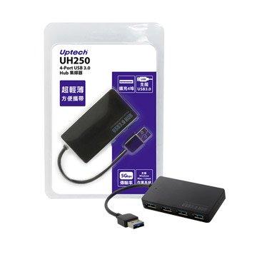 Uptech UH250 4埠USB3.0 HUB
