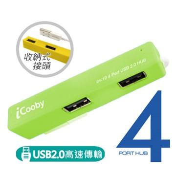 iCooby iH-19 4埠 USB2.0 HUB綠