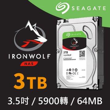 Seagate 希捷3TB 3.5吋 64MB 5900轉 SATAIII NAS硬碟(ST3000VN007-3Y)