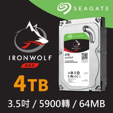 Seagate 希捷4TB 3.5吋 64MB 5900轉 SATAIII NAS硬碟(ST4000VN008-3Y)