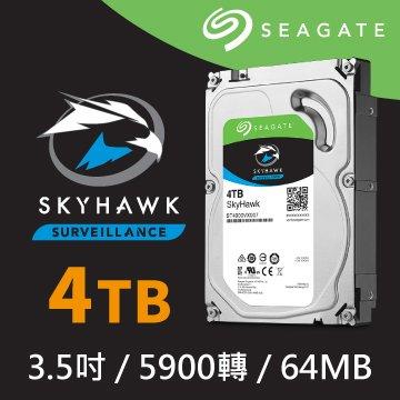 Seagate 希捷4TB 3.5吋 64MB 5900轉 SATAIII 影音監控硬碟(ST4000VX007-3Y)