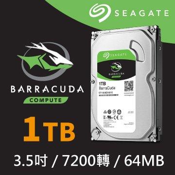 Seagate 希捷1TB 3.5吋 64MB 7200轉 SATAIII 裝機硬碟(ST1000DM010-3Y)(星光折扣)