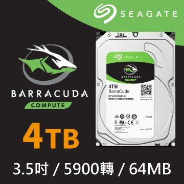 Seagate 希捷4TB 3.5吋 64MB 5900轉 SATAIII 裝機硬碟(ST4000DM005-3Y)