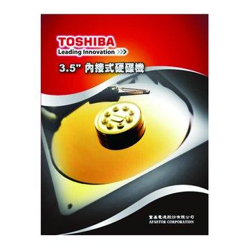 TOSHIBA 東芝 500GB 3.5吋 32MB 7200轉 SATAIII 裝機硬碟(DT01ACA050)