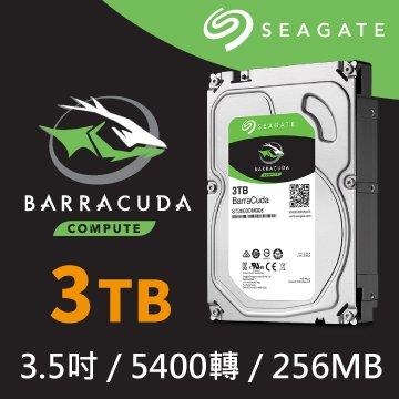 Seagate 希捷 3TB 3.5吋 256M 5400轉 SATAIII 裝機硬碟(ST3000DM007-3Y/P)