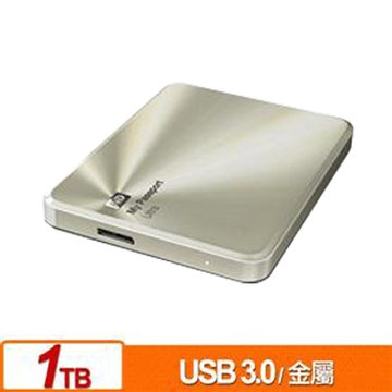 WD 威騰 My Passport Ultra Metal 1TB 2.5吋 外接硬碟-金