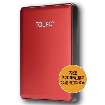 HGST 昱科 Touro S 1TB 2.5吋 外接硬碟