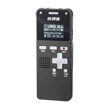 INSTANT 快譯通CRM-760 16G