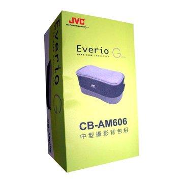 JVC 傑偉世 CB-VM99 攝影機背包
