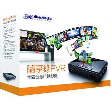 AVER 圓剛 A229隨享錄第四台專用錄放影機(福利品出清)