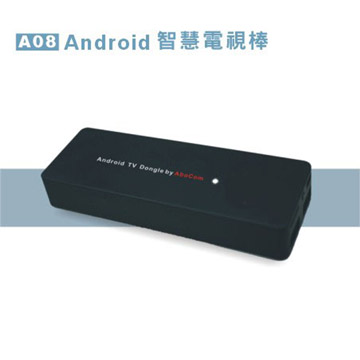 Abocom 友旺 A08 Android智慧電視棒(福利品出清)