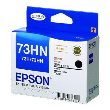 EPSON 愛普生T104151 黑色墨水匣