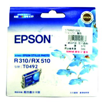 EPSON 愛普生T049250 藍色墨水匣