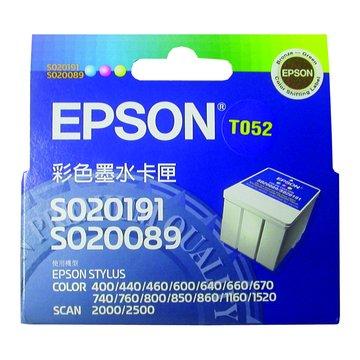 EPSON 愛普生T052050 彩色墨水匣