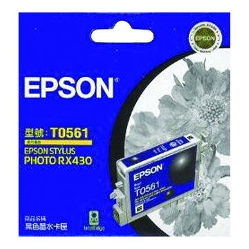 EPSON 愛普生T056150 黑色墨水匣