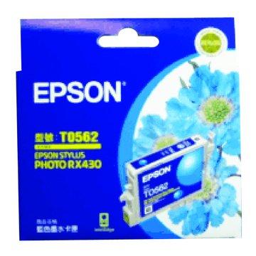 EPSON 愛普生T056250 藍色墨水匣