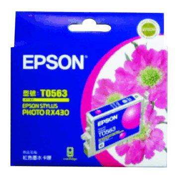 EPSON 愛普生T056350 紅色墨水匣