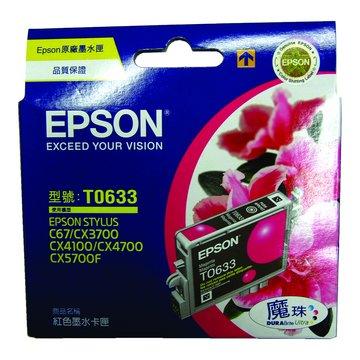 EPSON 愛普生T063350 紅色墨水匣