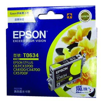 EPSON 愛普生T063450 黃色墨水匣