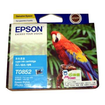 EPSON 愛普生T122200/T085200(85N) 藍色墨水匣