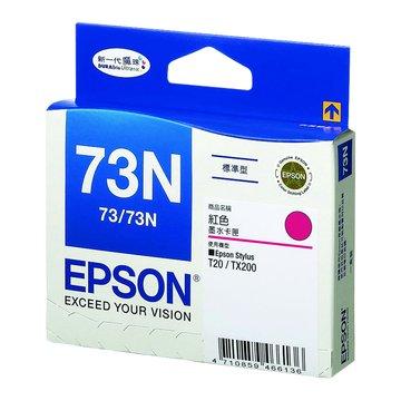 EPSON 愛普生T105350 紅色墨水匣