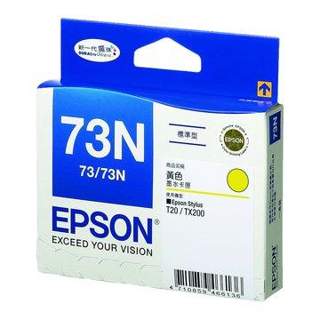 EPSON 愛普生T105450 黃色墨水匣