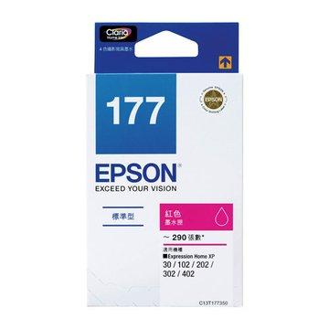 EPSON 愛普生T177350 紅色墨水匣