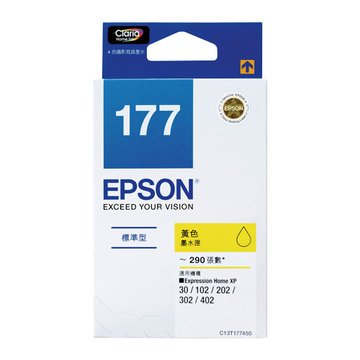 EPSON 愛普生T177450 黃色墨水匣