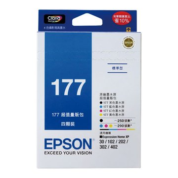 EPSON 愛普生T177650 黑/紅/黃/藍色墨水匣