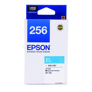 EPSON 愛普生T256250(256) 藍色墨水匣