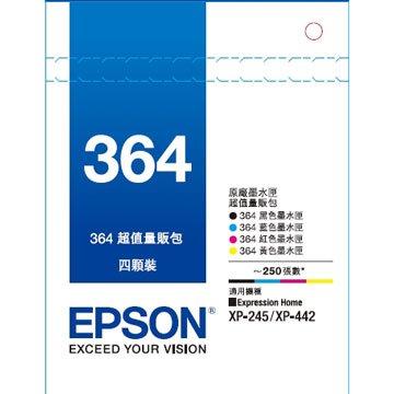 EPSON T364650量販包