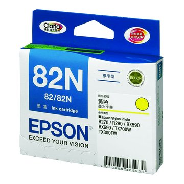 EPSON 愛普生T112450 黃色墨水匣