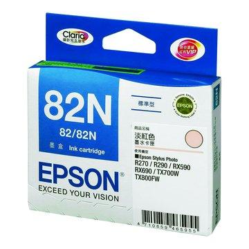 EPSON 愛普生T112650 淡紅色墨水匣