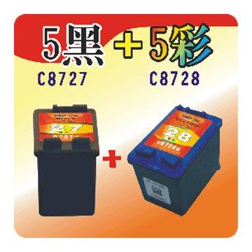hp 惠普C8727A+C8728A(CC628A 黑色+彩色墨水匣