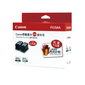 Canon 佳能 PG-810XL黑彩組合包 黑色/彩色墨水匣