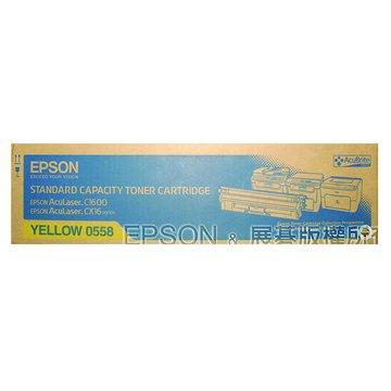 EPSON 愛普生S050558 黃色碳粉匣