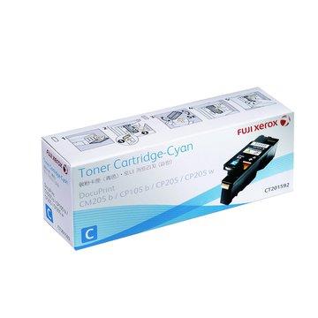 Fuji Xerox CT201592 藍色碳粉匣